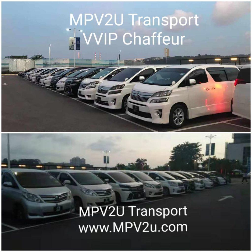 MPV2U Transport Service Fleets